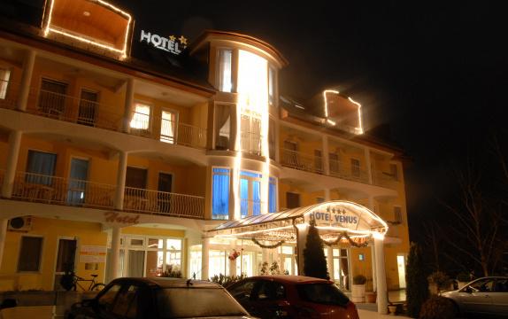 Wellness szállodák március 15-re